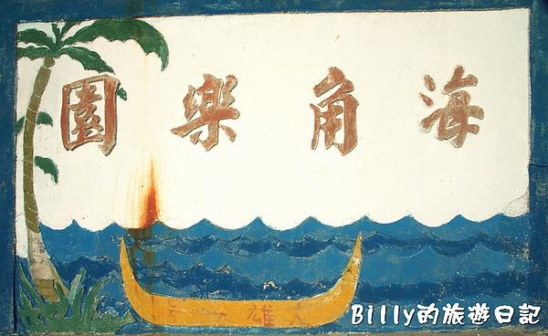 馬祖北竿大坵島146.jpg