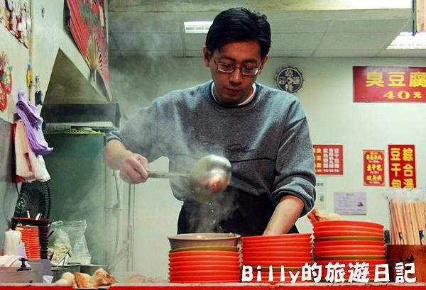 劉家臭豆腐01.JPG
