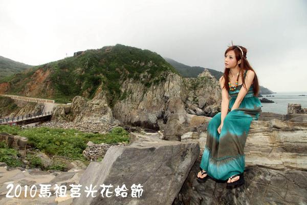 2010馬祖莒光花蛤節活動序曲037.JPG