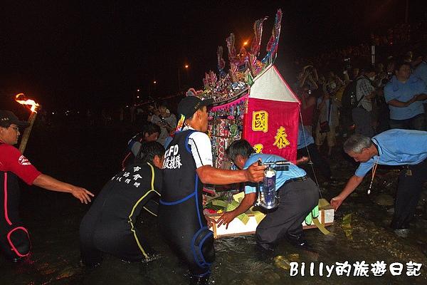 2010基隆中元祭八斗子放水燈096.jpg