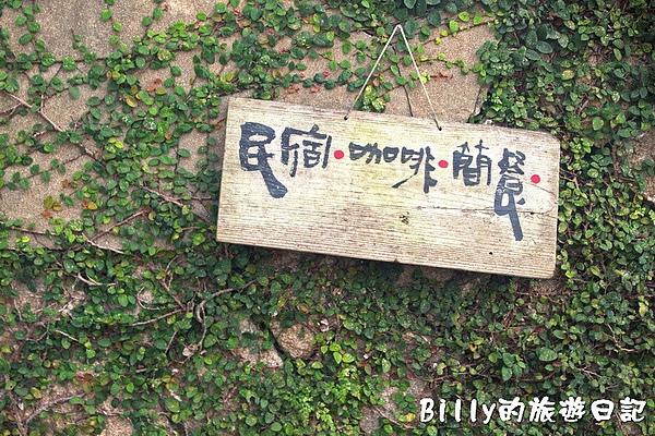 馬祖北竿芹壁渡假村011.jpg