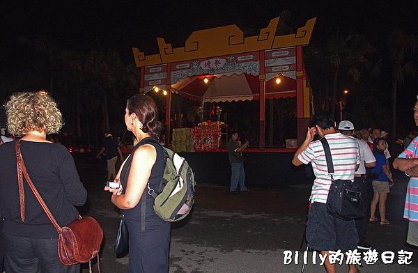 2010基隆中元祭八斗子放水燈022.jpg