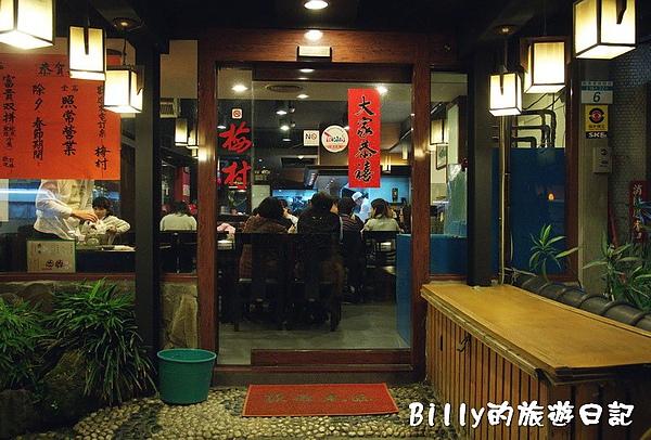 梅村日本料理25.jpg