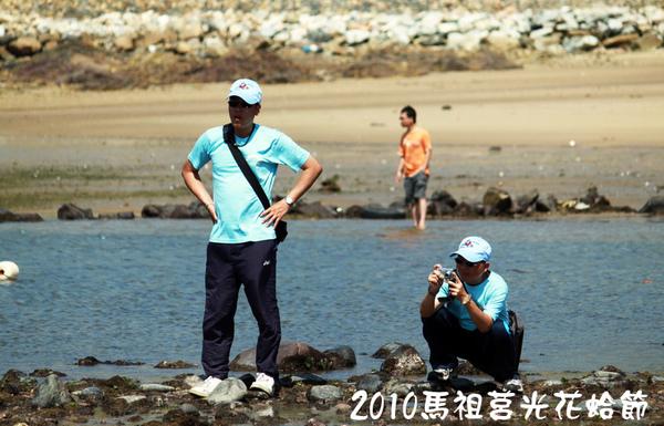 2010馬祖莒光花蛤節活動照片104.JPG