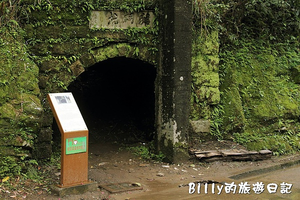 猴硐煤礦博物園區059.JPG
