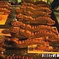 2010基隆中元祭-交接手爐 11.jpg