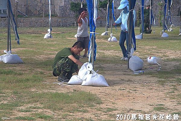 2010馬祖莒光花蛤節活動照片238.jpg