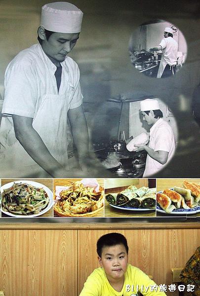 宣騰莊北方麵食06.jpg