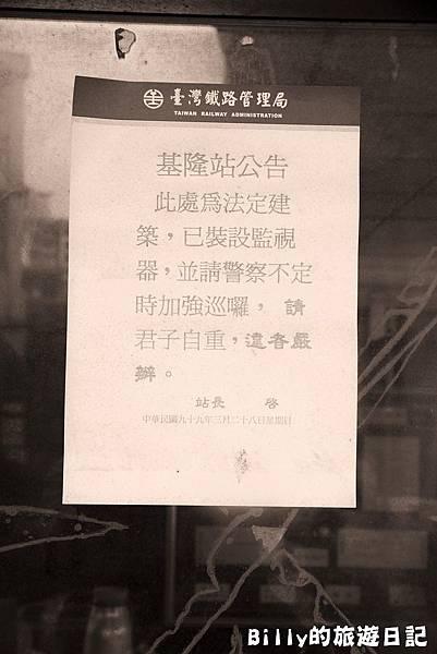 基隆火車站31.JPG