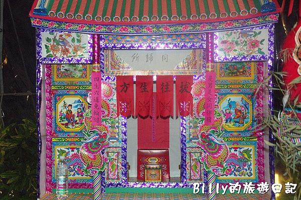2010基隆中元祭013.jpg