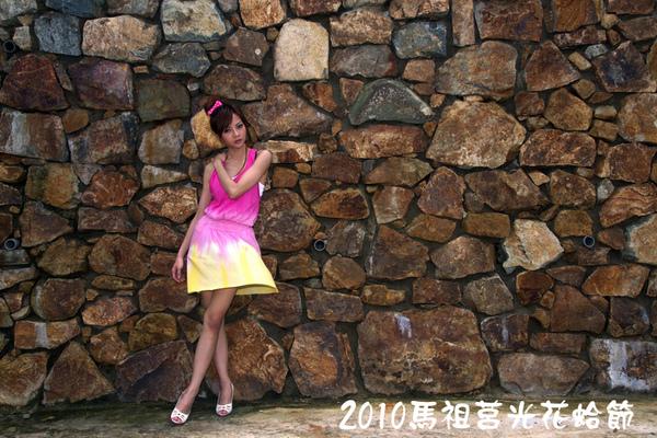 2010馬祖莒光花蛤節活動序曲073.jpg