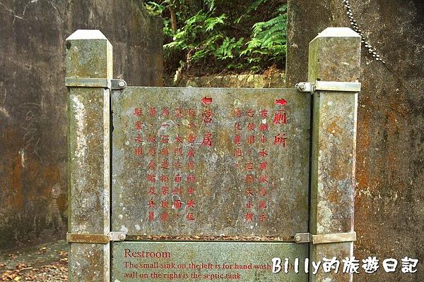 基隆大武崙砲台022.jpg
