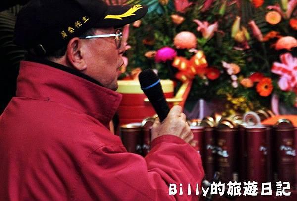 鐵甲元帥聖誕宴29.JPG
