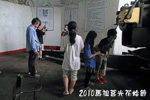 2010馬祖莒光花蛤節活動照片025.JPG