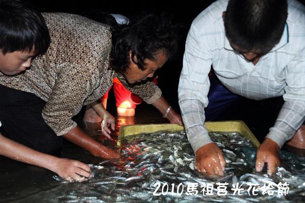 2010馬祖莒光花蛤節活動照片035.JPG