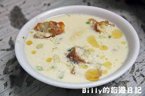 基隆周家豆漿店06.JPG