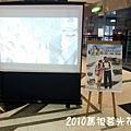 馬祖莒光花蛤節004.JPG