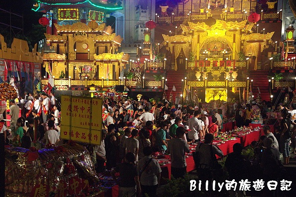 2010基隆中元祭002.jpg