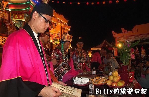 2010基隆中元祭027.jpg