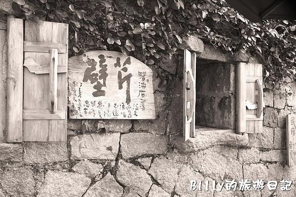 馬祖北竿芹壁渡假村009.jpg
