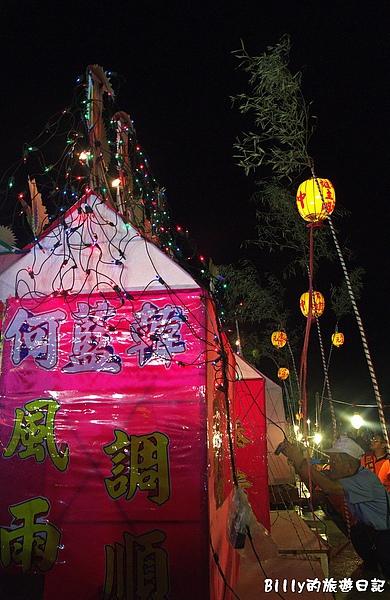 2010基隆中元祭八斗子放水燈047.jpg