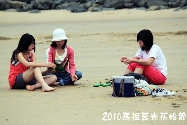 2010馬祖莒光花蛤節活動照片108.jpg