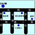 七堵鐵道公園01.jpg