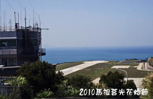 從台灣到馬祖莒光014.jpg