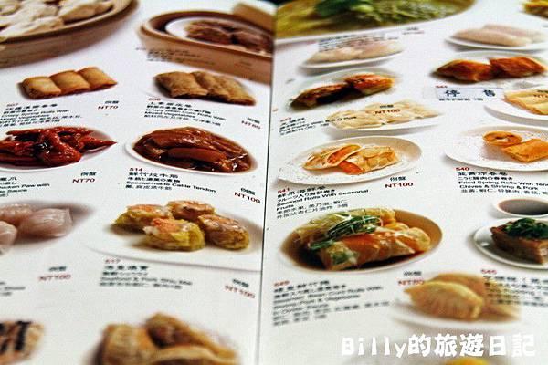 糖朝港式飲茶09.JPG