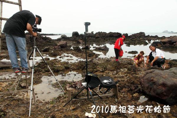 2010馬祖莒光花蛤節活動序曲060.JPG