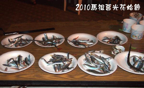 2010馬祖莒光花蛤節活動照片076.jpg