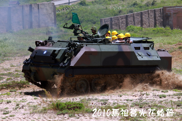 2010馬祖莒光花蛤節活動照片093.JPG