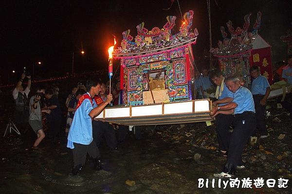2010基隆中元祭八斗子放水燈092.jpg