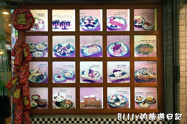 美觀園日本料理03.jpg
