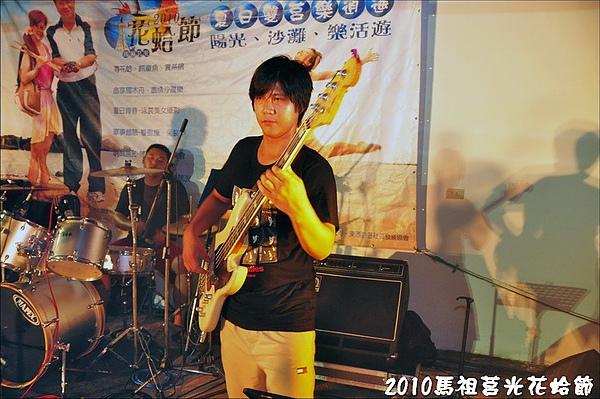 2010馬祖莒光花蛤節活動照片205.jpg