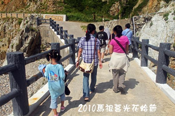 2010馬祖莒光花蛤節活動照片018.JPG