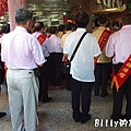 2010基隆中元祭-關鬼門09.jpg