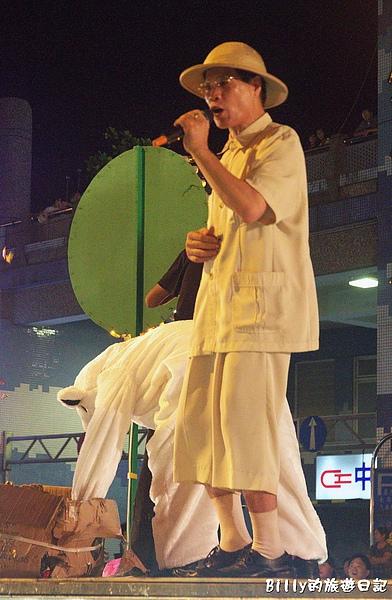 2010基隆中元祭放水燈遊行080.jpg