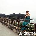 2010馬祖莒光花蛤節活動序曲00031.JPG
