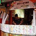 師大夜市-可麗餅02.JPG