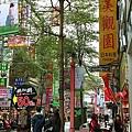 美觀園日本料理01.jpg