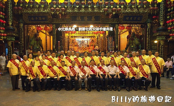 2010基隆中元祭-交接手爐 16.jpg