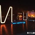 基隆海洋廣場051.jpg