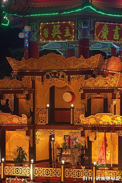 2010基隆中元祭主普壇開登072.jpg