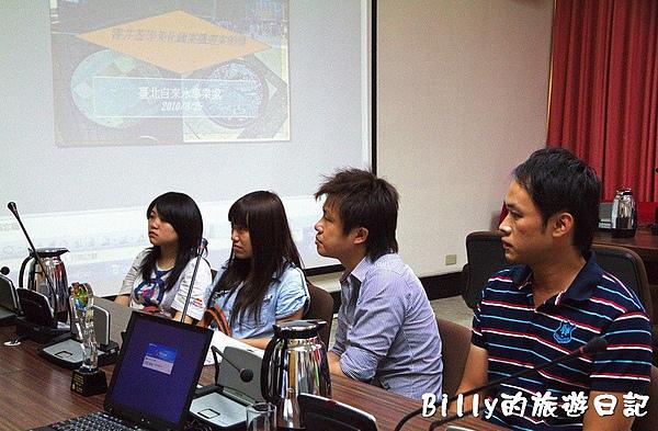 台北窨井蓋徵圖比賽01.jpg