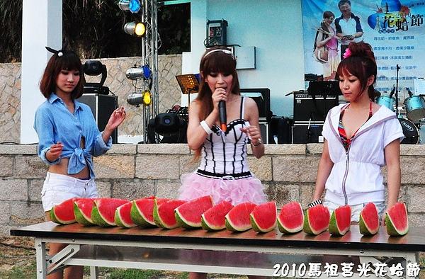 2010馬祖莒光花蛤節活動照片 159.jpg