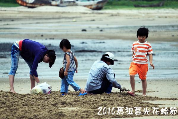 2010馬祖莒光花蛤節活動照片109.jpg