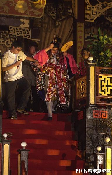 2010基隆中元祭主普壇開登032.jpg