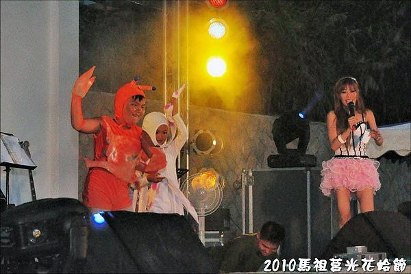 2010馬祖莒光花蛤節活動照片177.JPG