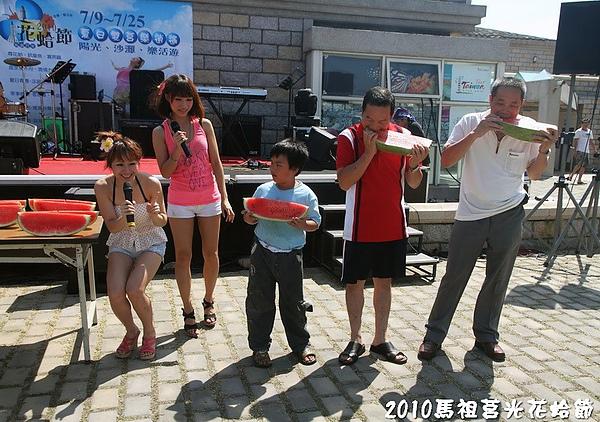 2010馬祖莒光花蛤節活動照片254.jpg